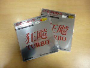 伊藤美誠選手使用のラバーが入荷してます。